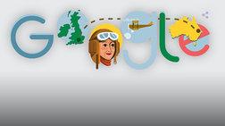 Η Google τιμά την πρώτη γυναίκα που πέταξε από Αυστραλία