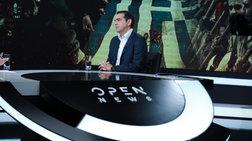 xamila-noumera-tiletheasis-ekane-o-tsipras-sto-open--katw-apo-to-10