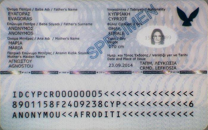 Αυτές είναι οι νέες ταυτότητες: Σαν πιστωτικές κάρτες - εικόνα 2