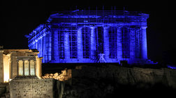 i-entupwsiaki-akropoli-baftike-sta-mple-binteo