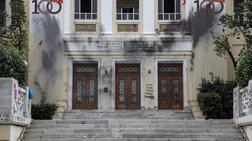 Αρένα αμφιθέατρο της ΑΣΟΕΕ με εισβολή αντιεξουσιαστών