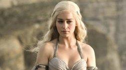 Εμίλια Κλαρκ: τρομακτικές οι γυμνές σκηνές στο Game of Thrones