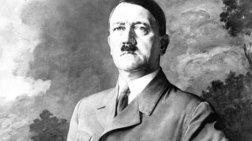 Δημοπρασία προσωπικών ειδών του Χίτλερ με θύελλα αντιδράσεων