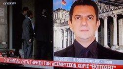 i-sugkinitiki-anartisi-dimosiografou-tou-mega-me-ta-themata-tou-deltiou