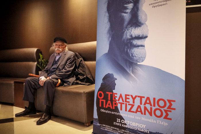 Πέθανε ο Μανώλης Γλέζος σε ηλικία 98 ετών - εικόνα 5