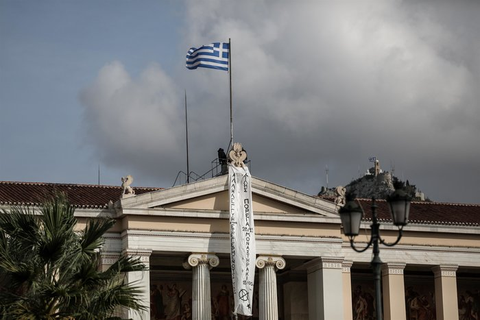 Οι αντιεξουσιαστές ανήρτησαν πανό στα Προπύλαια