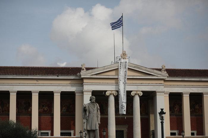 Οι αντιεξουσιαστές ανήρτησαν πανό στα Προπύλαια - εικόνα 3