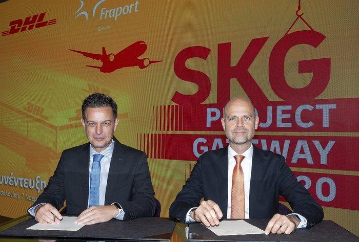 (από αριστερά προς τα δεξιά): Ελευθέριος Σαμαράς, Διευθύνων Σύμβουλος DHL Express Ελλάδας, Κύπρου και Μάλτας, Alexander Zinell, Διευθύνων Σύμβουλος της Fraport Greece