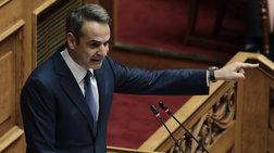 live-i-sugkrousi-mitsotaki---tsipra-sti-bouli-gia-ti-diafthora