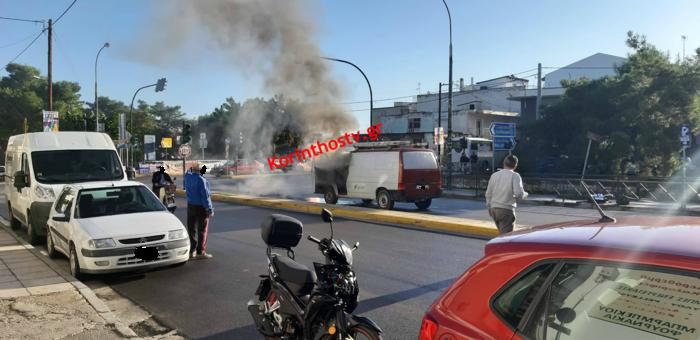 Φωτιά σε φορτηγό εν κινήσει στο Κιάτο (φωτό)