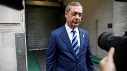 ekloges-bretania-to-sumbolaio-me-tous-polites-apo-to-komma-tou-brexit