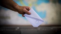 Δημοσκόπηση: Στις 16,3 μονάδες η διαφορά μεταξύ ΝΔ - ΣΥΡΙΖΑ