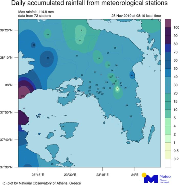 Ρεκόρ βροχής με «Γηρυόνη»: Ξεπέρασε τα 200 χιλιοστά