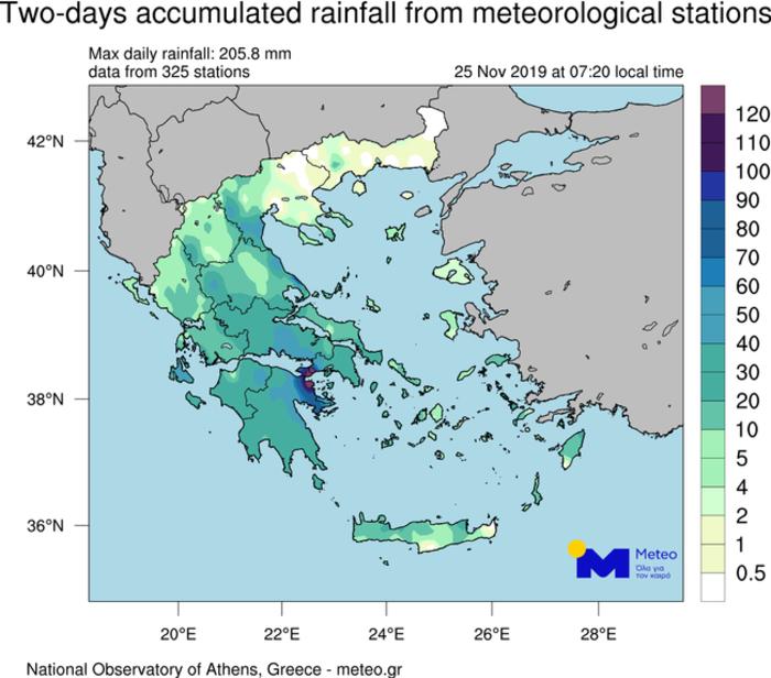 Ρεκόρ βροχής με «Γηρυόνη»: Ξεπέρασε τα 200 χιλιοστά - εικόνα 2