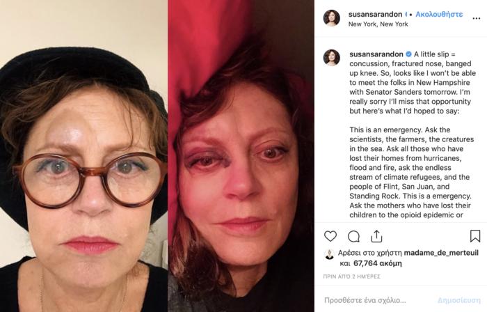 Ατύχημα για την Σούζαν Σάραντον που ήθελε να δει τον Σάντερς