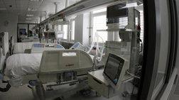 Καμπανάκι ΠΟΕΔΗΝ: Λειτουργούν 1 στις 7 κλίνες ΜΕΘ πανελλαδικά