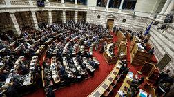 Συνταγματική Αναθεώρηση: Τέρμα στην ασυλία των υπουργών