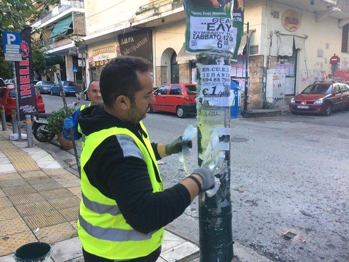 Καθαρό Γουδή χωρίς γκράφιτι και αφίσες από το Δήμο Αθηναίων