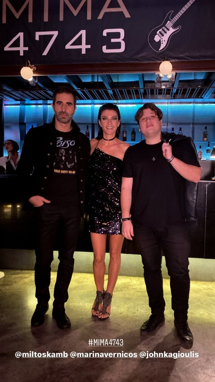 Μαρίνα Βερνίκου: Λαμπερό πάρτι γενεθλίων με fashionistas και καραόκε - εικόνα 3
