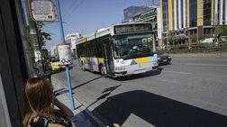 ΟΑΣΑ: Ποια δρομολόγια αλλάζουν στην Αθήνα - Νέες τροποποιήσεις