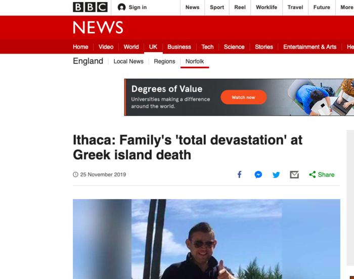 Έγκλημα στην Ιθάκη: Αυτό είναι το 40χρονο θύμα από τη Βρετανία - εικόνα 2