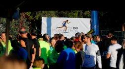Oι εγγραφές για το TheTOC Merrython κλείνουν σε 5 μέρες: Δηλώστε συμμετοχή