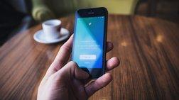 Ερχονται μαζικές διαγραφές στο Twitter στον Δεκέμβριο