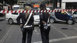 Πορεία στο κέντρο της Αθήνας - κυκλοφοριακές ρυθμίσεις