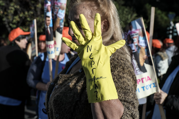 """""""Κόλαση"""" η Αθήνα εξαιτίας 100 συνδικαλιστών που κάνουν πορεία - εικόνα 3"""