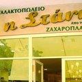 stani-mia-bolta-sto-kalutero-kai-palaiotero-galaktopwleio-tis-athinas