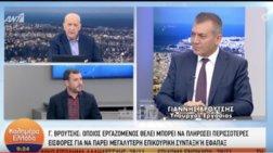 Σεισμός on air: Παπαδάκης, Τσιμτσιλή, Παυλόπουλος, τι έκαναν