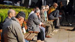 Λανθασμένες καταβολές 27 εκατ. σε συνταξιούχους επί ΣΥΡΙΖΑ