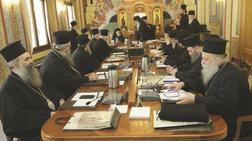 Φυλλάδιο της Εκκλησίας κατά της καύσης νεκρών: Βίαιος αφανισμός