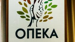 anoikse-i-ilektroniki-platforma-gia-to-epidoma-paidiou