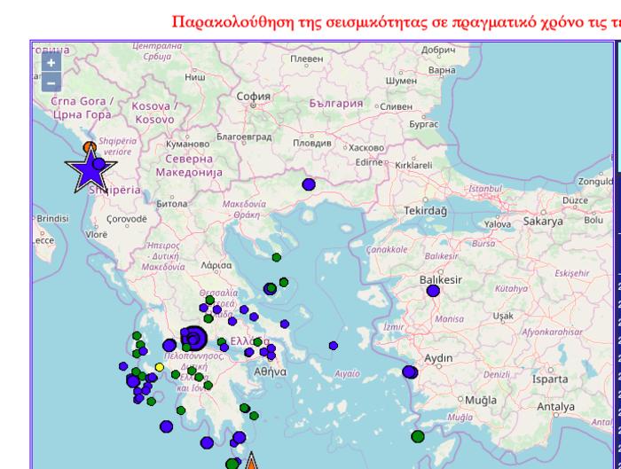 Έκτακτο: Πανικός στην Αλβανία - Νέος σεισμός 5.3 Ρίχτερ - εικόνα 2