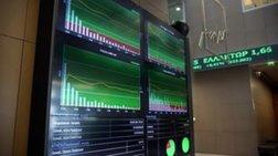 Bloomberg: ΧΑ, το χρηματιστήριο με την κορυφαία απόδοση στον κόσμο φέτος