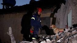 Στα ερείπια της Αλβανίας η ΕΜΑΚ: Ανέσυραν άλλους τρεις νεκρούς