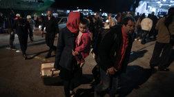 Στον Πειραιά φτάνουν άλλοι 72 πρόσφυγες από νησιά του Αιγαίου