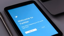 """Το Twitter """"παγώνει"""" τη διαγραφή αδρανών λογαριασμών"""