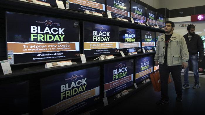 Black Friday : Η αντίστροφη μέτρηση για τις προσφορές άρχισε - εικόνα 2