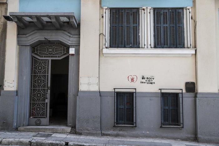 Σε αυτό το διαμέρισμα στα Εξάρχεια βρέθηκε η οπλοβομβίδα [φωτό] - εικόνα 6