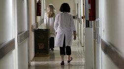 ΚΙΝΑΛ: Αυτοί είναι οι 94 «γαλάζιοι» διορισμοί στα νοσοκομεία [λίστα]