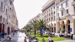 Black Weekends τον Ιανουάριο στη Θεσσαλονίκη