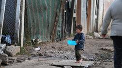Λατινική Αμερική : 72 εκατ. άνθρωποι στην απόλυτη φτώχεια