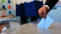 Opinion Poll: Κυριαρχία Μητσοτάκη με 40,5% - ΣΥΡΙΖΑ 23%