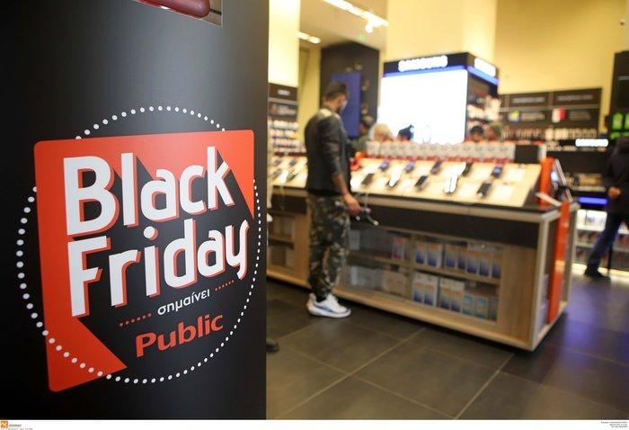 Σε ρυθμούς Black Friday η αγορά - Γιατί φέτος δεν είχαμε ουρές; - εικόνα 11