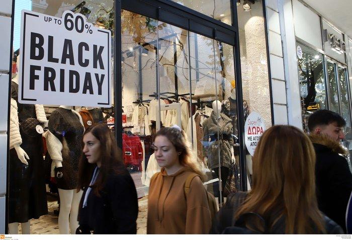 Σε ρυθμούς Black Friday η αγορά - Γιατί φέτος δεν είχαμε ουρές; - εικόνα 18