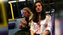 Βίντεο-σοκ από τον ξυλοδαρμό δύο γυναικών στο Λονδίνο