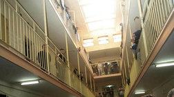 Ηράκλειο: Μειωμένη ποινή γα τον πατέρα που κακοποιούσε την κόρη του