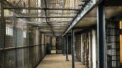 Συμπλοκή μεταξύ κρατουμένων στις φυλακές Δομοκού-4 τραυματίες